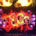 副業稼働日記/10月5日/[ハーデス]天井到達でプレミアムハーデス降臨した結果は・・・[パチスロリング]ゾーン狙いすると呪縛ラッシュ当選でプチ爆発!