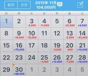 2015-11syuusi-2