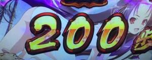 2015-12-25-13