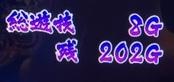 2016-1-16-19