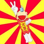 副業稼働日記【ミリオンゴッド神々の凱旋】ラッキーマン後編!激乗せ記録更新!!!ポセイドンステージからV揃いに大暴れ!かと思いきや・・・12月18日