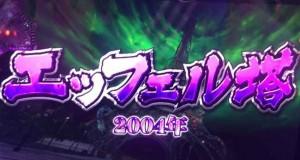 2016-1-21-16