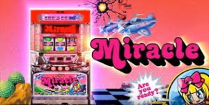 mirakuru1