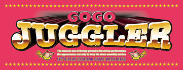 go-go-jagura