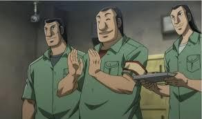 kaizi-kyuuryou